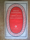 Mihail Sadoveanu – Creanga de aur * Noptile de sanziene