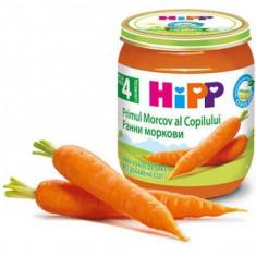 Piure Bio primul morcov al copilului 125g HiPP