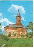 (A)carte postala(marca fixa)-IASI-HARLAU-Biserica Sf. Gheorghe, Circulata, Printata