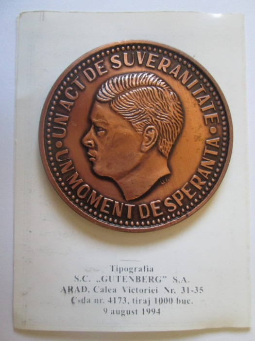 Raritate! Brevet+Medalia Jubiliara 50 ani de la 23 August 1944 -Tiraj 1000 buc