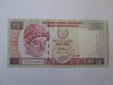 Data rara! Cipru 5 Pounds/Lira 1997 UNC
