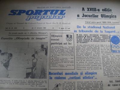 Sportul popular (22 octombrie 1964) / JO de la Tokio foto