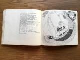 Luna In Crestere - Rabindranath Tagore, 1968, 106 pag