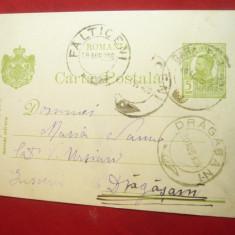 Carte Postala circulata cu marca Carol I Tipografiate Dragasani- Falticeni 1908, Printata, Panciu