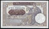 Yugoslavia 100 Dinara Dinari  s612 1941