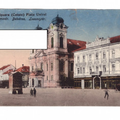 CP Timisora - Piata Unirei, 1923, necirculata, Printata, Timisoara