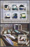 DB Guinea Locomotive  Aniversare Joules Verne MS + SS II, Nestampilat
