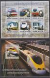 DB Guinea Locomotive  Aniversare Joules Verne MS + SS I, Nestampilat