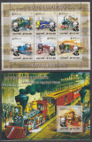 DB Guinea Locomotive cu aburi  Aniversare Joules Verne MS + SS, Nestampilat