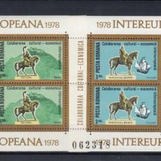 ROMANIA 1977 LP 957 a COLABORAREA CULTURAL ECONOMICA INTEREUROPEANA BLOCURI  MNH