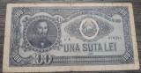 100 lei 1952 - Bancnota deosebita Romania! (II)