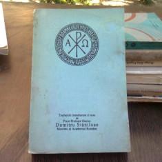 FILOCALIA SFINTELOR NEVOINTE ALE DESAVARSIRII 1