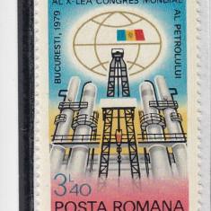 ROMANIA 1979 LP 979  CONGRESUL  MONDIAL AL PETROLULUI   MNH