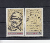 ROMANIA 1978 LP 970 a  ZIUA MARCII POSTALE ROMANESTI   MNH, Nestampilat