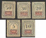 Cumpara ieftin SERIE ROMANIA / GERMANIA--CU SUPRATIPAR  MVIR IN CASETA --1918 --MNH