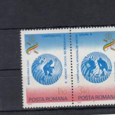ROMANIA 1979 LP 976  CAMPIONATELE M. SI EUROPENE DE HOCHEI PE GHEATA  SERIE MNH