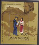 ROMANIA 1980  LP 1014 EXPOZITIA FILATELICA PRIMUL STAT DAC-BUREBISTA COLITA  MNH