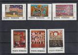 ROMANIA 1979 LP 975  PICTURI  REALIZATE DE COPII  SERIE   MNH