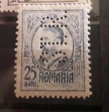 Romania,Carol gravate,perfin S.T.R,25 bani,neuzat, Transporturi, Nestampilat