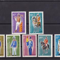 ROMANIA 1980  LP 1021  UNIFORME  MILITARE  ROMANESTI  SERIE  MNH