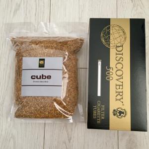 Tutun CUBE+500 tuburi luxury cu filtru negru+livrare gratuita