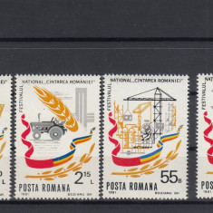ROMANIA 1981  LP 1037  CANTAREA ROMANIEI  SERIE   MNH