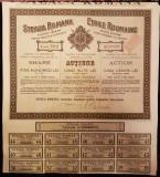 STEAUA ROMANA SOCIETATE PT INDUSTRIA PETROLEULUI 4 X 500 LEI 1926 CONSECUTIVE, Romania 1900 - 1950