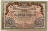 RUSSIA 1000 RUBLE 1919 U