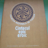 CÂNTECUL EPIC EROIC de AL. I. AMZULESCU, 1981, Bucureşti