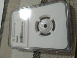 25 bani 1921 ms66 ngc Unc top