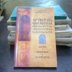 Sfantul gherasim kefalonitul izgonitorul diavolilor - Parintele Constantin Gkeli