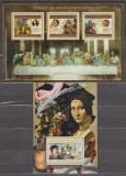 DB  Guinea Arta Leonardo da Vinci  Pictura MS  + SS MNH, Nestampilat