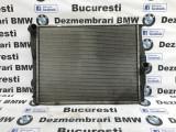Radiator apa original BMW E87,E90,E91,E92,X1,Z4 318i,320i,330i, 3 (E90) - [2005 - 2013]