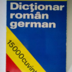 E. Sireteanu, I. Tomeanu - Mic dictionar roman-german