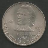 RUSIA  URSS   1  RUBLA  1989  MIHAI  EMINESCU  [1]  XF++   livrare  in  cartonas, Europa, Cupru-Nichel