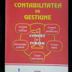 CONTABILITATEA  DE GESTIUNE  IN COMERT SI TURISM - DUMBRAVA , POP
