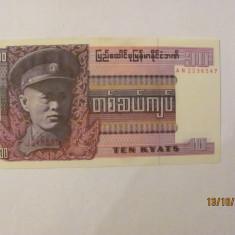 CY - 10 kyats 1973 Burma / UNC