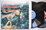 Disc vinil GREENPEACE - Breakthrough (disc dublu)(Produs Melodia - Rusia)