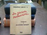 IN ZAREA NEMURIRII - PRENTICE MULFORD