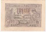 ROMANIA 1 LEU 1920 XF