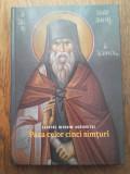 Sfantul Nicodim Aghioritul - Paza celor cinci simturi