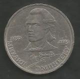 RUSIA  URSS   1  RUBLA  1989  MIHAI  EMINESCU  [4]  VF   livrare  in  cartonas, Europa, Cupru-Nichel