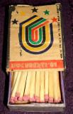 UNIVERSIADA '81 - cutie de chibrituri romanesti din lemn, Bucuresti 1981