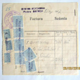 Fiscalitate. Factura cu timbre fiscale si ...apararea tarii Mihai I 1947. Rar.