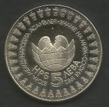 BULGARIA  5  LEVA  1982 -  2nd INTERNATIONAL CHILDREN'S ASSEMBLY ,  UNC - KM 142, Europa, Cupru-Nichel