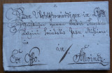 Scrisoare cu sigiliu din Transilvania , 1767