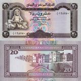YEMEN 20 rials ND 1995 UNC!!!