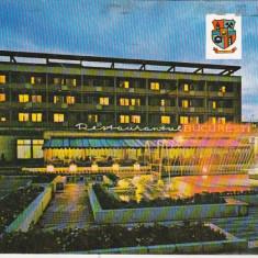 Bnk cp Baia Mare - Hotel Bucuresti - circulata, Printata