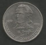 RUSIA  URSS   1  RUBLA  1989  MIHAI  EMINESCU  [3]  XF++   livrare  in  cartonas, Europa, Cupru-Nichel