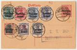 1918 Ocupatia Germana in Romania - CP serie Rumanien gotic, varietate rara 25 b